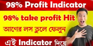 Moving average best Forex indicator no loss | Forex Trading Strategy | Forex Bangla | Forex Trading